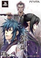 Hakuouki Akira Akira Ikusei sky [Limited Edition]