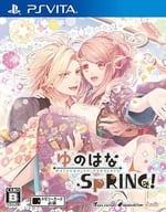 Yunohana Spring! [Regular Edition]