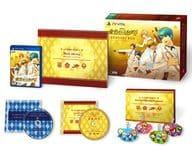 Golden Corda 4 Treasure Box