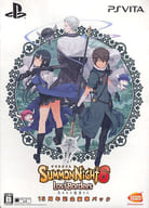 Summon Night 6 Lost Boundaries [Limited Edition]