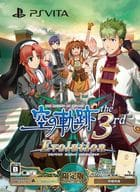 Legend of Heroes Sky's Trail the 3rd Evolution [Limited Edition]