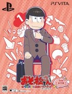 Osomatsu-san - The Game - Special Edition Osamatsu Special Pack