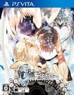 Psychedelica of Ashitaka [Regular Edition]