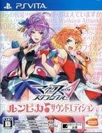 Macross △ Scramble Rumpica ♪ Sound Edition