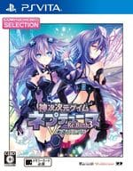 Divine-dimensional game Neptunia Re; Birth3 V CENTURY [Best version]