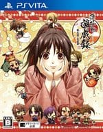 Hakuoki Yu-Giho Recorder 's Great Banquet [Regular Edition]