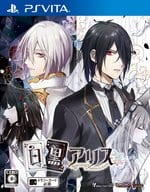 White and Black Alice [Regular Edition]