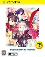 Fate/hollow atraxia [BEST版]