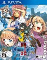 デモンゲイズ2 Global Edition
