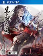 Shinku no Flame Sanada Ninpato Book [Regular Edition]