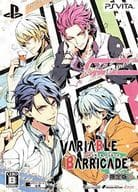 VARIABLE BARRICADE [Limited Edition]