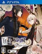 White and Black Alice-Twilight line- [Regular Edition]