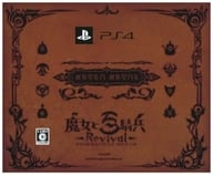 Witch and Hundred Cavalry Revival [Limited Edition]