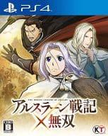 Arslan Battle x Musou [Regular Edition]