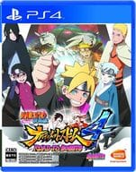 NARUTO - Naruto Shippuden Narutimate Storm 4 ROAD TO BORUTO