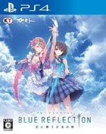 BLUE REFLECTION Sword of a girl dancing in illusion [Regular Edition]