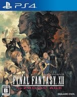 Final Fantasy (video game) XII The Zodiac Age
