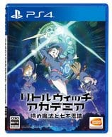 Magic and Seven Wonders of Little Witch Academia [Regular Edition]