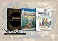 Ninokuni II Revenant Kingdom Complete Edition