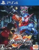Kamen Rider Climax Fighters [Regular Edition]