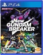 New Gundam Breaker [Regular Edition]
