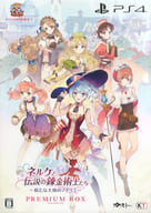 Nerke and the legendary alchemists ~ Atelier of the new earth ~ Premium BOX