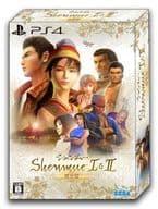 シェンムーI&II [限定版]