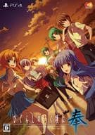 Higurashi When They Cry Feng [complete production limited edition]
