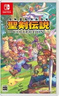 Seiken Legend Collection