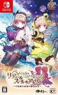 Lady & Sur's Atelier ~ Alchemist of Mysterious Painting ~ [Regular Edition]