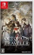 Octopus traveler