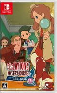 Layton Mystery Journey Cathryly Aile and Millionaire's Conspiracy DX