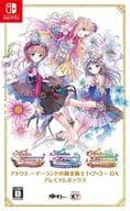 Atelier ~ Alchemist Alchemist 1 · 2 · 3 ~ DX Premium Box