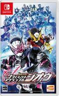Kamen Rider climax scramble Sulfa