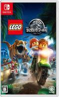 LEGOジュラシック・ワールド