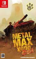 METAL MAX Xeno Reborn [通常版]