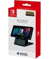 Playstand for Nintendo Switch
