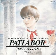 PATLABOR Vol. 6 Best Album INTENTION