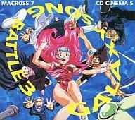 Macross 7 CD Cinema 5 GALAXY SONG BATTLE 3 with complete script