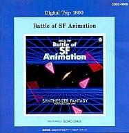 Digital Trip 1800 Series Battle of SF Animation