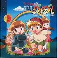 Doki Doki Legend Magical Team Guruguru Soundtrack
