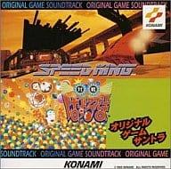 SPEEDKING / game Tsuzudama Original Game Soundtrack