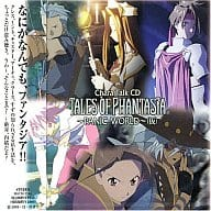 Tales of Phantasia ~ Panic World ~