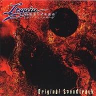 Regaia Duelsaga Soundtrack