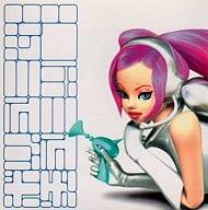 スペースチャンネル5パート2 サウンドトラック ボリューム「チュー!!」