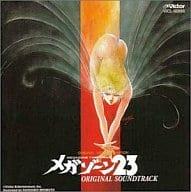Megazone 23 Original Soundtrack