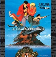 Lupin the Third DEAD OR ALIVE Original Soundtrack