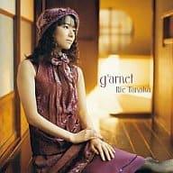 田中理恵/garnet