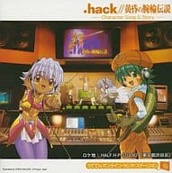.hack / Twilight's Bracelet Legend Character Song & Story