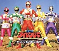Five Star squadron Di Ranger Music Collection